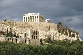 античная