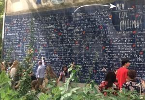 стена любви2
